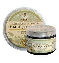 Mydło ziołowe czarne Agafii - 500ml - Bioarp