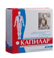 Kapilar - 200tabl - Aram Natura